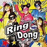 Ring Dong(初回生産限定盤)(DVD付)