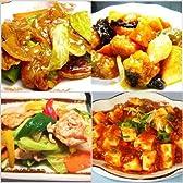 京惣菜四点盛りKセット 回鍋肉(1) 酢豚(1) 具たくさん肉野菜炒め(1) マーポー豆腐(1)。4種×1食 合計4食 惣菜 お惣菜 おかず 惣菜セット 詰め合わせ お弁当 無添加 京都 手つくり