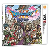 Dragon Quest XI Passing away and seeking time Nintendo 3DS [ Japan Import ]