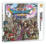 ドラゴンクエストXI 過ぎ去りし時を求めて Nintendo 3DS
