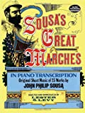 img - for Sousa's Great Marches in Piano Transcription (Dover Music for Piano) book / textbook / text book