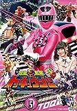 スーパー戦隊シリーズ 烈車戦隊トッキュウジャー VOL.5 [DVD]