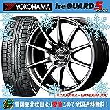 【15インチ】新型ソリオ スタッドレス 165/65R15 ヨコハマ アイスガード5プラス IG50plus A-TECH シュナイダー スタッグ タイヤホイール4本セット 国産車