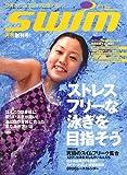 swim (スイム) 2006年 06月号 [雑誌]