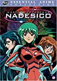 echange, troc Martian Successor Nadesico 2: Essential Anime [Import USA Zone 1]