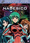 Martian Successor Nadesico: Set 2 (ep...