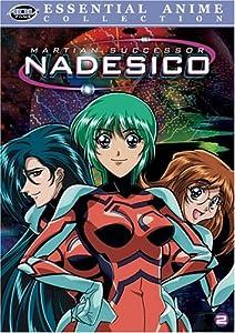 Martian Successor Nadesico, Vol. 2