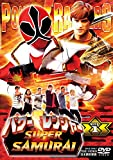 パワーレンジャー SUPER SAMURAI VOL.1 [DVD]