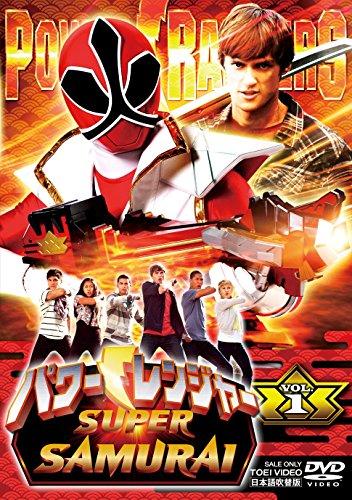 パワーレンジャー SUPER SAMURAI VOL.1 [DVD]
