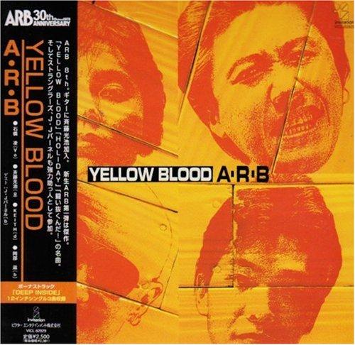 YELLOW BLOOD(紙ジャケット仕様)