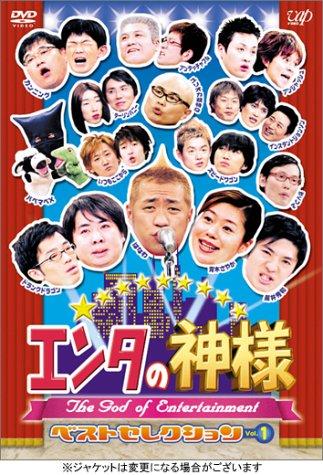 ���ο��� �٥��ȥ��쥯����� Vol.1 [DVD]