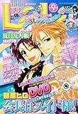 LaLa (ララ) 2010年 09月号 [雑誌]