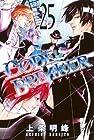 C0DE:BREAKER 第25巻