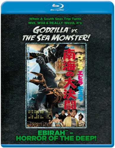 Ebirah Horror of the Deep [Blu-ray]