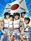 リングにかけろ1 日米決戦編 Round.1 [DVD]