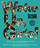 Wake Up, Girls! 1st LIVE TOUR 素人臭くてごめんね!/Wake Up, Girls! Festa.2014 Winter Wake Up, Girls! VS I-1club [Blu-ray]