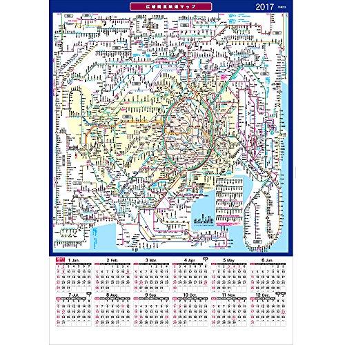 2017年版 名入印刷入り 鉄道路線図カレンダー 広域関東鉄道マップ 100枚セット CKP-101