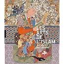 Les arts de l'Islam au musée du Louvre