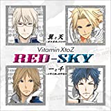 VitaminXtoZ RED-SKY