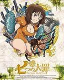 七つの大罪 2【完全生産限定版】 [DVD]