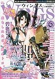 Wings (ウィングス) 2010年 06月号 [雑誌]