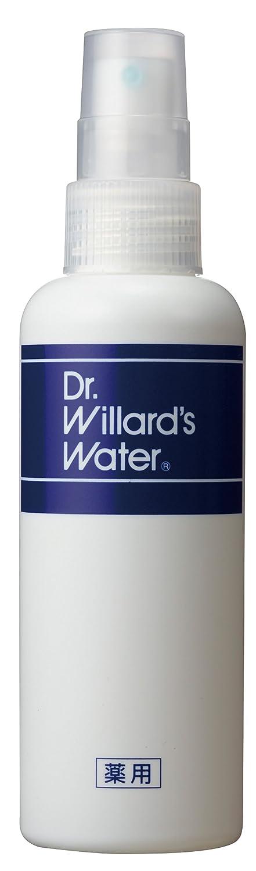 薬用ウィラード・ウォーター150mL(過敏肌用化粧水)