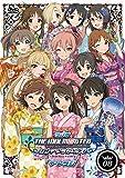 ラジオ アイドルマスター シンデレラガールズ『デレラジ』DVD Vol.8 ランキングお取り寄せ