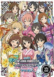 ラジオ アイドルマスター シンデレラガールズ『デレラジ』DVD Vol.8