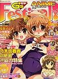 電撃G's Festival ANIME (ジーズフェスティバル・アニメ) 2008年 11月号 [雑誌]