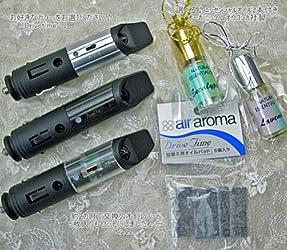プラス ドライブタイムS 車内用 アロマディフューザー「AirAroma[エアアロマ」 交換パッド5枚+アロマオイル5ml 2本付き オウロシカ