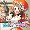 CANDYPOP �\�t�g�n�E�X�L���� BEST VOCAL