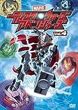 ディスク・ウォーズ:アベンジャーズ Vol.4 [DVD]
