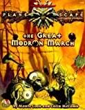 The Great Modron March (AD&D/Planescape) (0786906480) by Cook, Monte