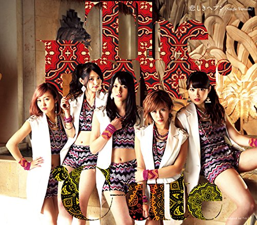 ℃-ute The_Power