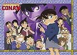 500ピース ジグソーパズル めざせパズルの達人 名探偵コナン 仲間の絆 (38x53cm)