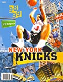 img - for New York Knicks 98-99 Official Team Yearbook book / textbook / text book