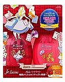 KOSE コーセー ジュレーム シャンプー&コンディショナー ディズニー アリス限定ボトル 減量ボトルセット ディープモイスト