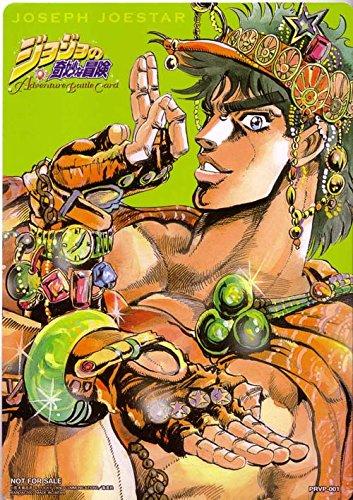 ジョジョの奇妙な冒険ABC 《ビジュアルプレイシート》 PRVP-001 ジョセフ・ジョースター
