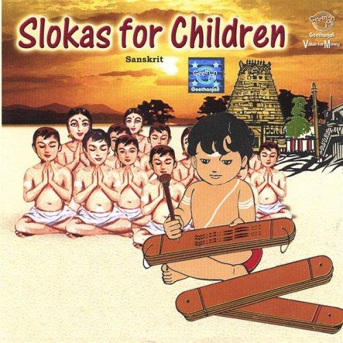 Slokas for Children by Prof.Thiagarajan & Sanskrit Scholars Devotional Album MP3 Songs