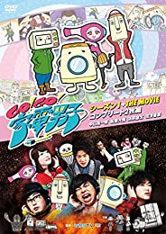 Go!Go!�����˻� ��������1+THE MOVIE ����ץ꡼��2���� [DVD]