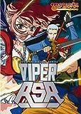 VIPER RSR(CD-ROM版)
