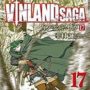 ヴィンランド・サガ(17) (アフタヌーンコミックス)