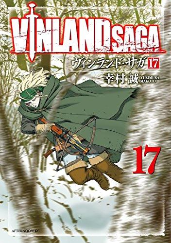 ヴィンランド・サガ(17) (アフタヌーンコミックス)[Kindle版]