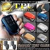 【M】【VALFEE】 バルフィー TPUメタリックスマートキーケース スマートキーカバー トヨタ K6 タイプ / ハイエース200 4型 / スペイド / ポルテ etc FJ4205 (レッド)