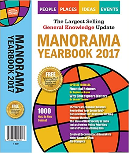Manorama Yearbook 2017 By Amazon @ Rs.164