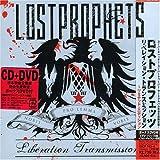 リベレイション・トランスミッション~リミテッド・エディション(DVD付)
