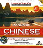 Learn in Your Car Mandarin Chinese: The Complete Language Course