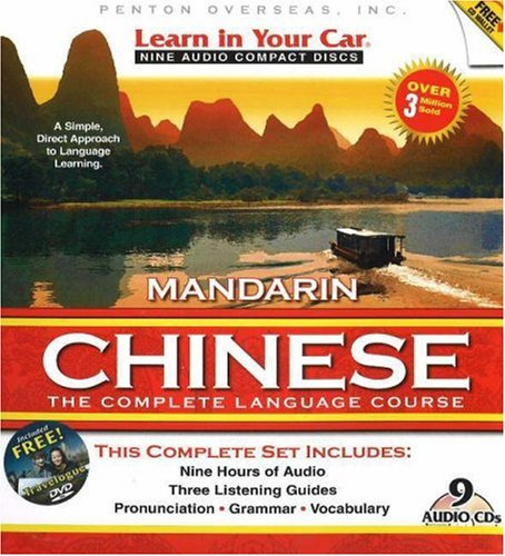 Learn in Your Car Mandarin Chinese: The Complete Lanugage Course [With GuidebookWith Carrying Case] (Chinese Edition)
