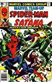 Spider-Man and Satana(Marvel Team-up No. 81) (0214740811) by Stan Lee
