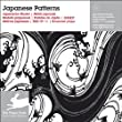 Japanese Patterns + CD Rom (Pepin Patterns, Designs and Graphic Themes)